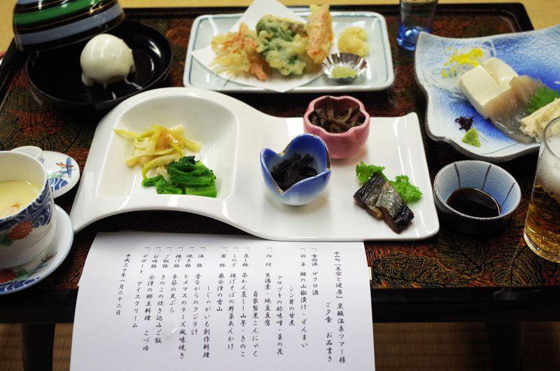 奥会津の郷土料理に舌鼓