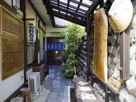 和歌山「ジェイホッパーズ熊野湯峰ゲストハウス」は源泉かけ流しを貸切で