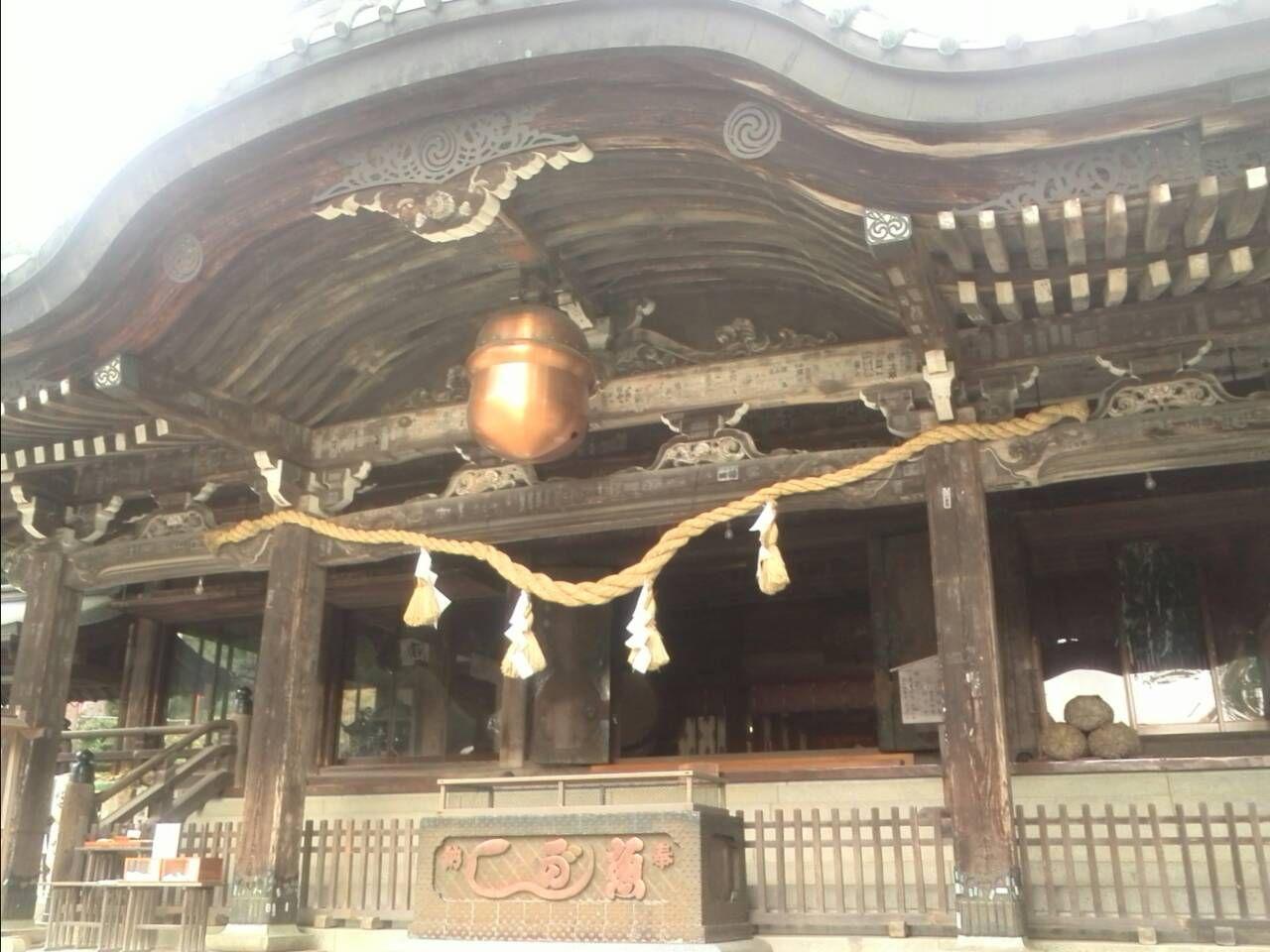 2.筑波山神社