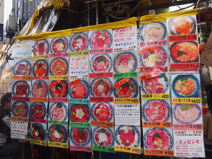 500円で食べられる海鮮丼って?
