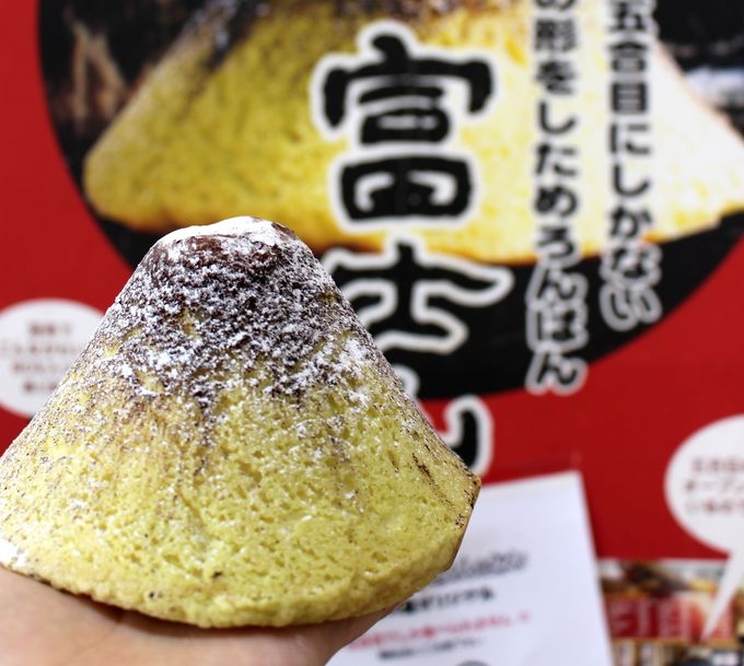 旅のシメは富士山で美味しいスイーツ!富士山グッズも手に入れよう