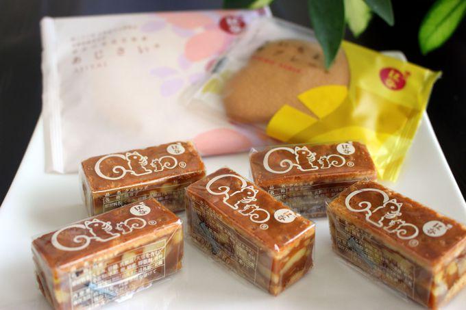 お菓子のお土産でオススメNO.1!売切必至「クルミっ子」