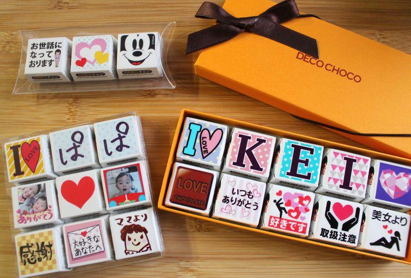 楽しすぎ!渋谷「DECOチョコstore」でオリジナルのチロルチョコ作り!バレンタインにも♪