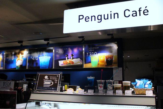 「ペンギンカフェ」でペンギンスイーツ&ドリンクを