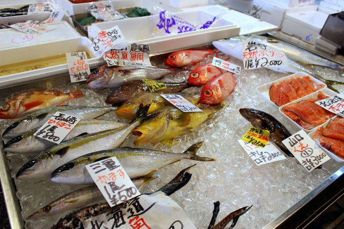新鮮な魚や野菜をゲットしよう