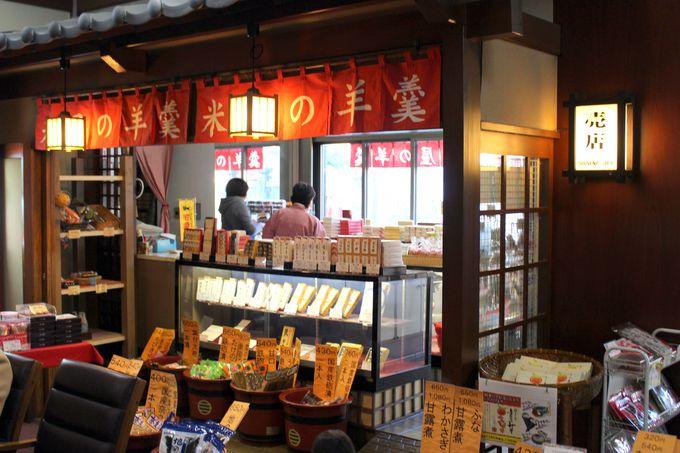 成田山新勝寺門前旅館「若松本店」とは?