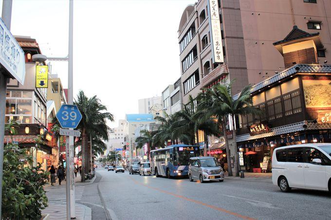 沖縄の街を散策&ショッピングしよう!