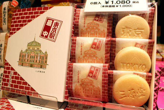 渡す相手を選ばない 和菓子店のお土産
