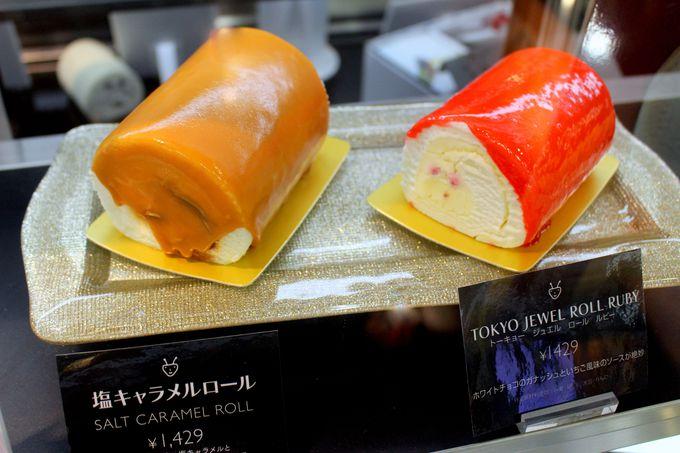 ARINCO「塩キャラメルロール」−東京駅一番街