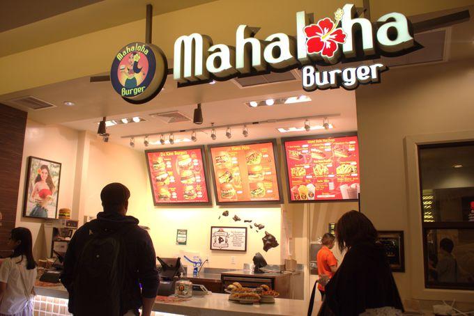 ハワイ島産のビーフを使用した絶品ハンバーガー!