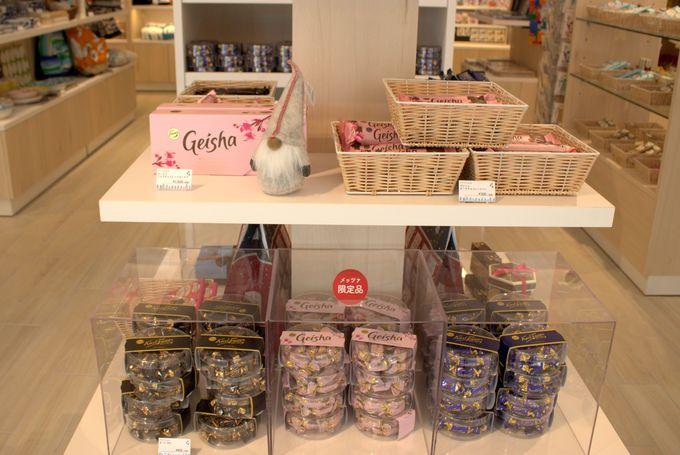 ジュエリーやフィンランド土産定番のチョコも!