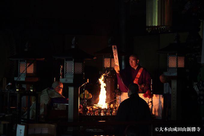 1日目午後:成田山新勝寺と境内を散策