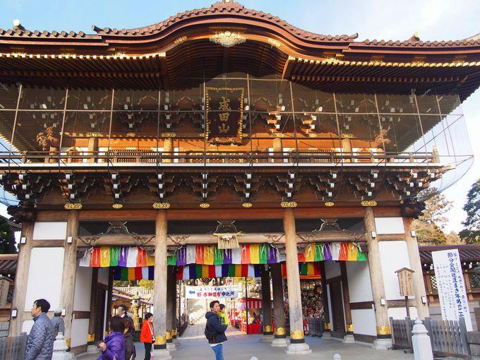 1日目午後:成田山表参道で食べ歩き&お土産探し