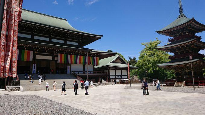 総門から大本堂へ→大本堂でお不動さまに祈願(30分)
