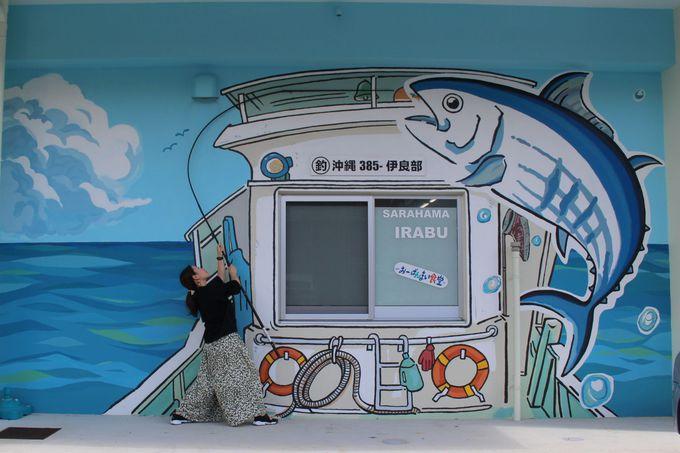 伊良部島とおーばんまい食堂