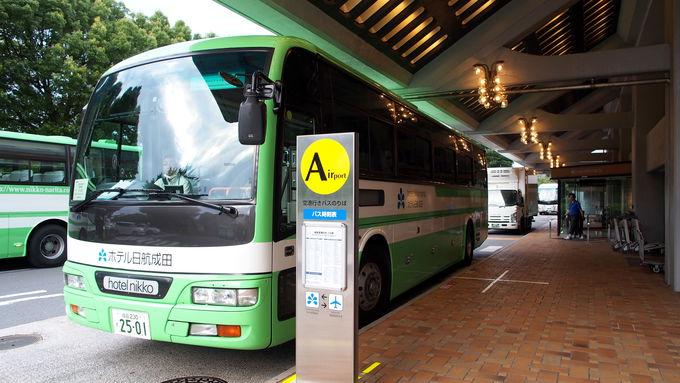 駐車場無料プランも!空港までの無料送迎バスも便利!
