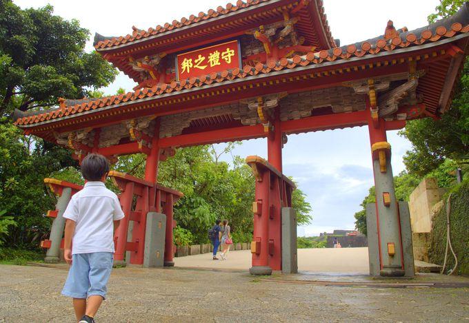 ホテルから世界遺産の首里城公園まで歩ける!