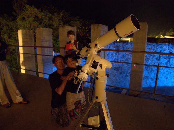 ナイトツアーや星空観察も!