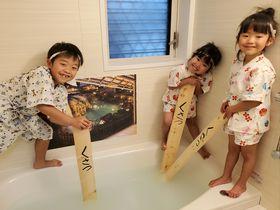 おうちで草津温泉旅行気分!子供と一緒に湯もみを体験してみた!