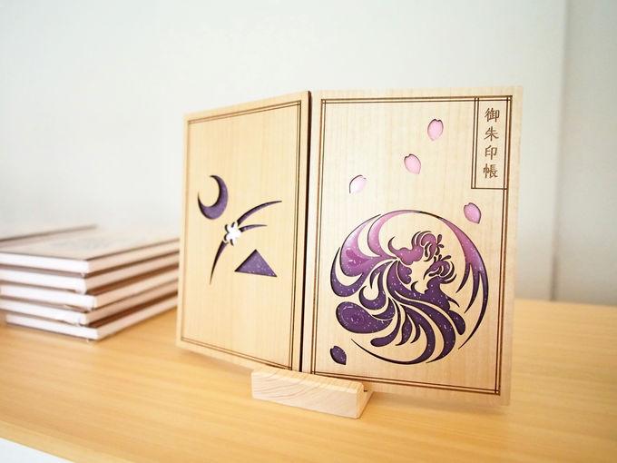 御朱印帳も素敵!アートな神社「武蔵野坐令和神社」へ参拝