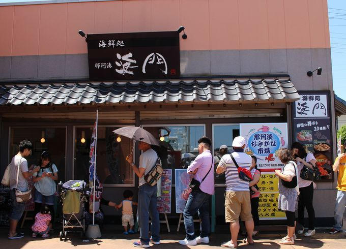 行列のできる海鮮丼屋「海門(かいもん)」