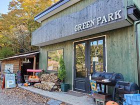 群馬のキャンプ場「グリーンパークふきわれ」が人気のワケ