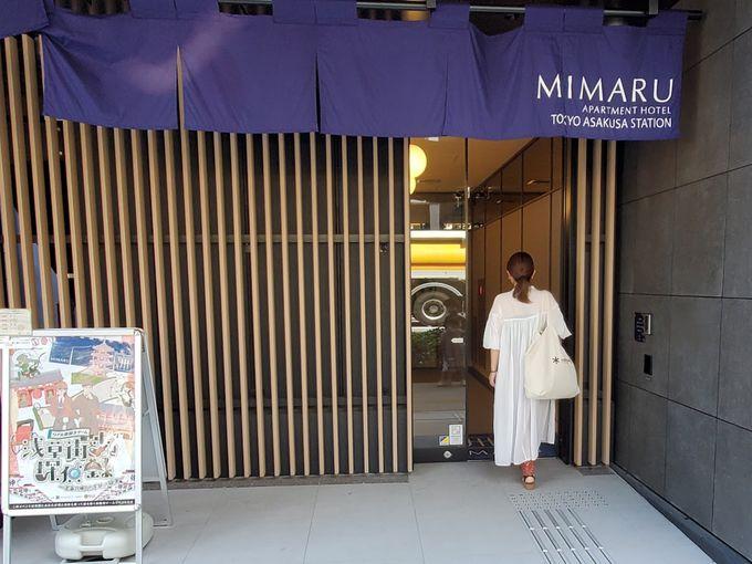 暮らすように滞在する「MIMARU東京 浅草STATION」