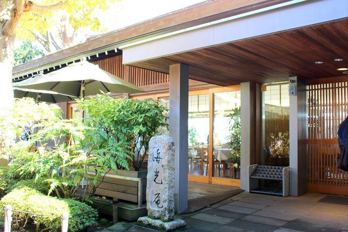 古都鎌倉の「長谷寺」と絶景レストラン「海光庵」