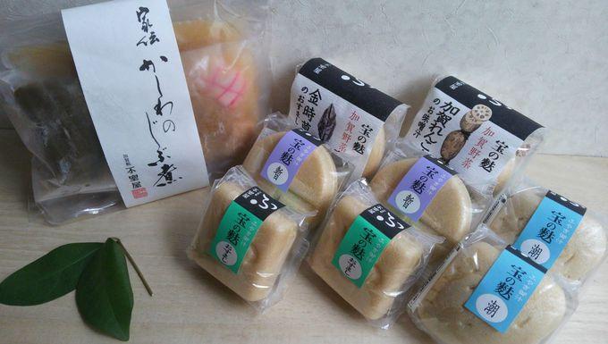 「加賀麩不室屋」の「宝の麩」と「家伝かしわのじぶ煮」