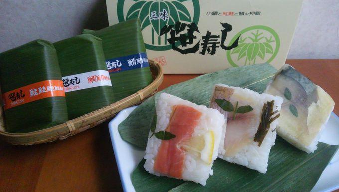 「芝寿し」の「三味笹寿司」