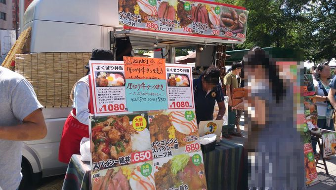 世界の肉料理フェス開催!