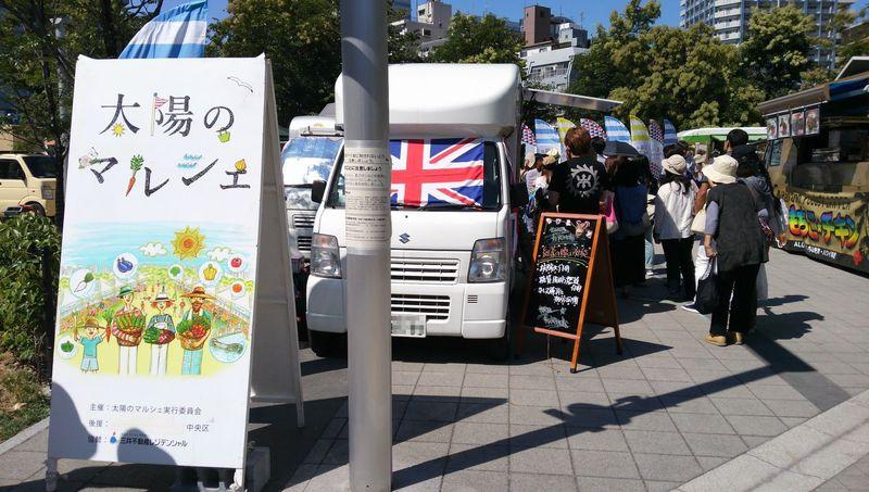 全国から約100店舗が集結!「太陽のマルシェ」東京・勝どき