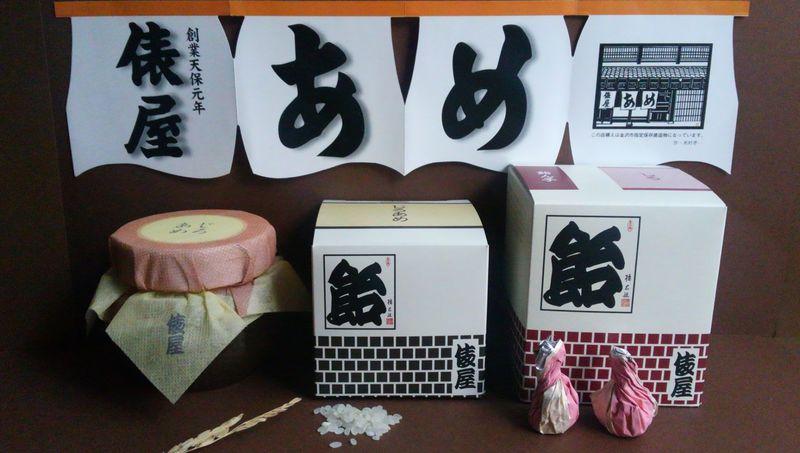 これぞ定番!金沢百番街「あんと」和菓子・スイーツ土産5選