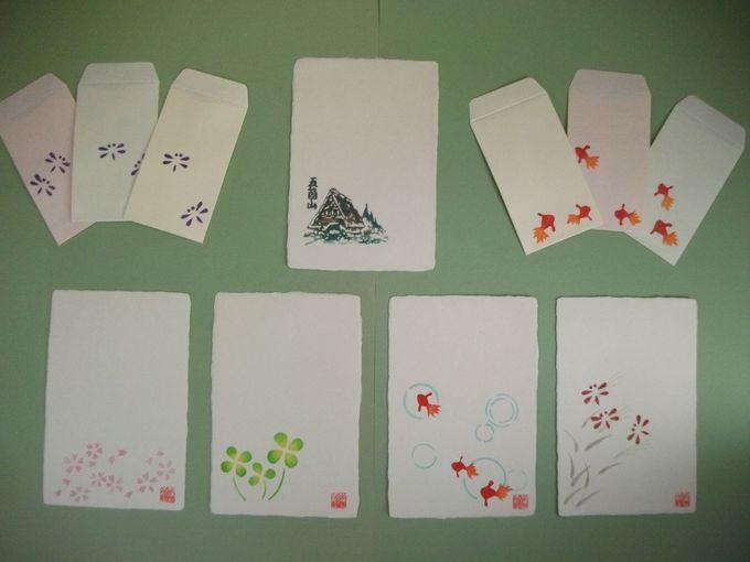 五箇山の和紙