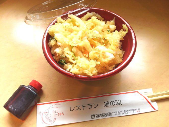 人気の「白エビかき揚丼」