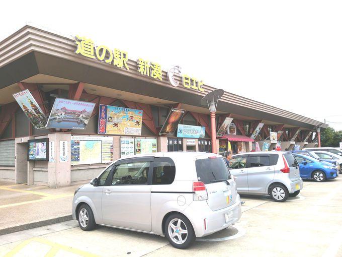 9.道の駅 カモンパーク新湊
