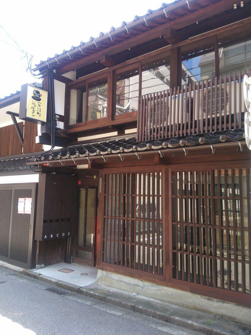 明治初期の町家をリノベ!金沢「カフェ 安江町ジャルダン」
