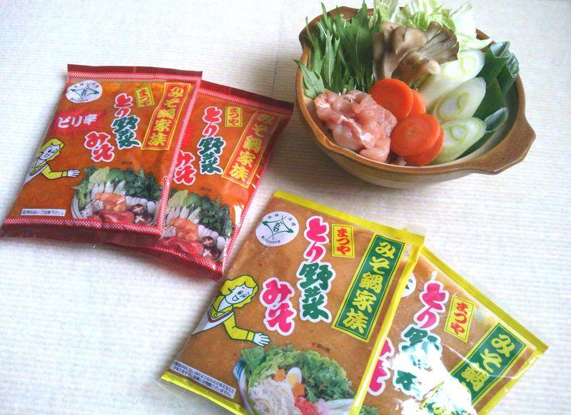石川県民はみんな大好き!まつや「とり野菜みそ」