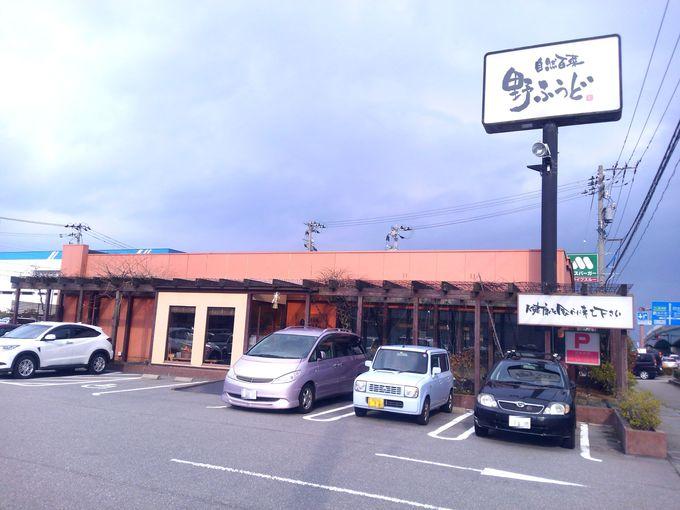 地元の人に人気のレストラン!
