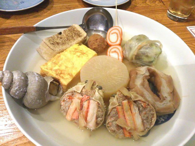 【1日目:夕食】名物の「金沢おでん」をいただきます