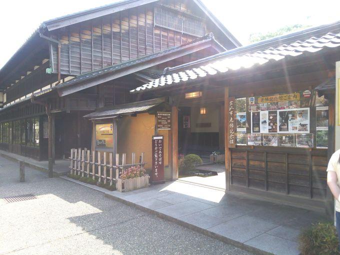 金沢の老舗「中屋薬舗」が移築