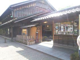 ミシュラングリーンガイド一つ星!「金沢市老舗記念館」で藩政時代にふれよう