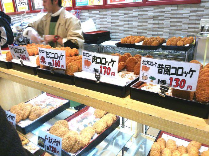 名物グルメも味わえる!金沢市民の台所「近江町市場」