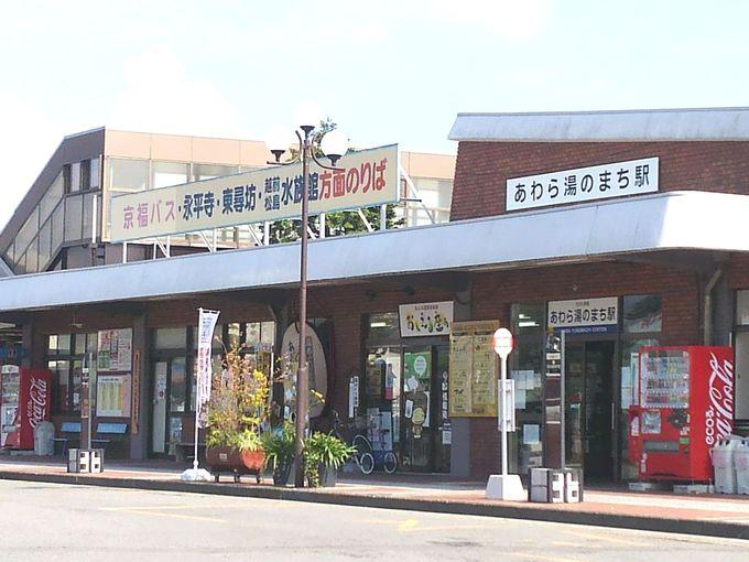 福井屈指の温泉街「あわら温泉」