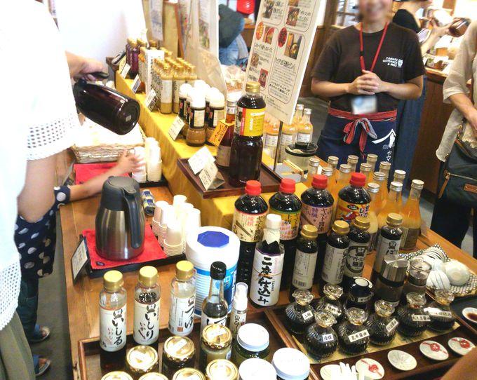お好みの発酵食品が購入できる!