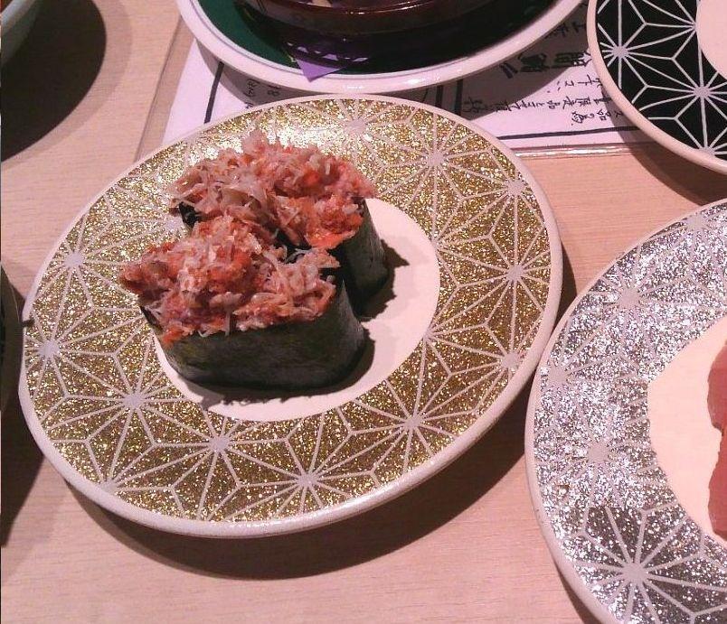 「回転寿司」で楽しく味わう!