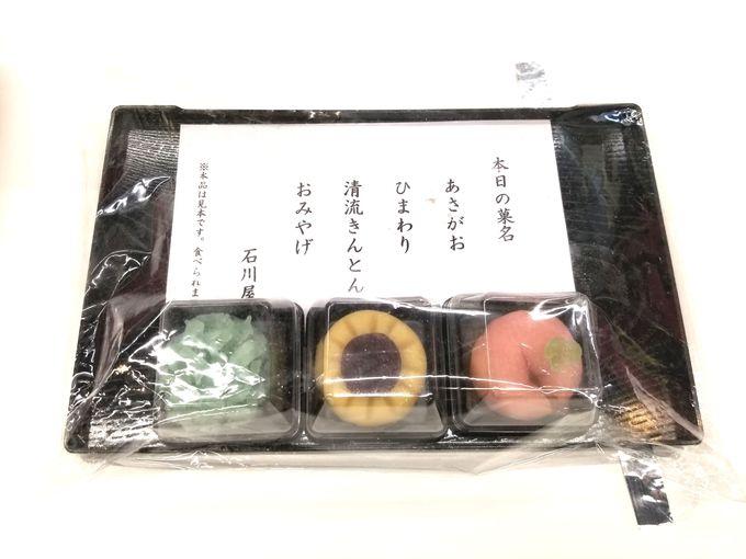 和菓子づくりの準備