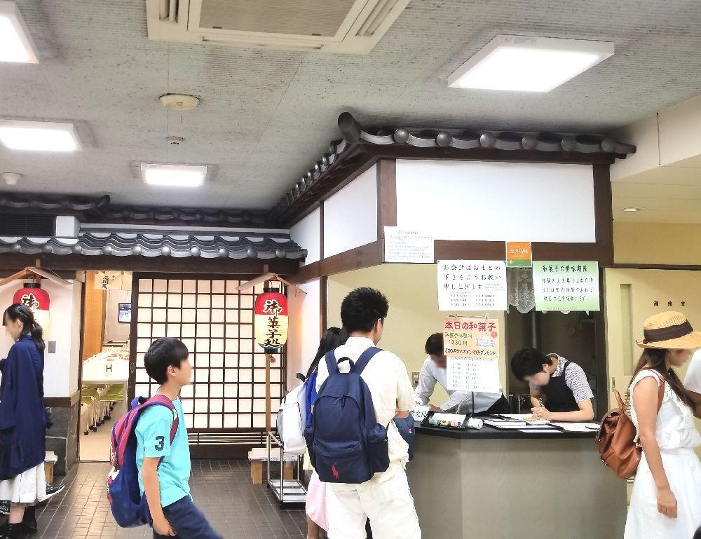 兼六園からも近い「石川県観光物産館」