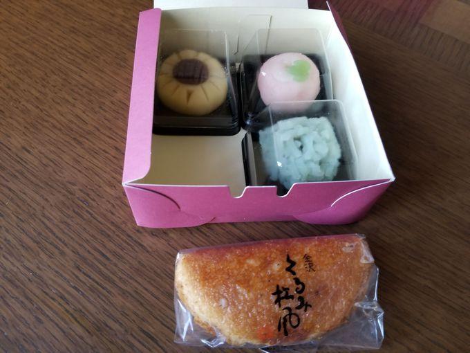 持ち帰りできる手づくりの和菓子