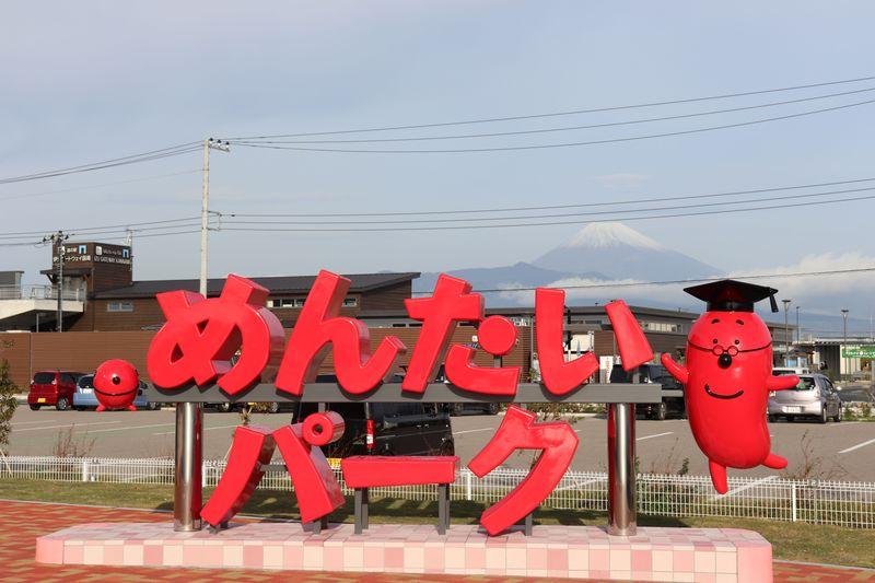 静岡「めんたいパーク 伊豆」が楽しくて大人気!工場見学に足湯も
